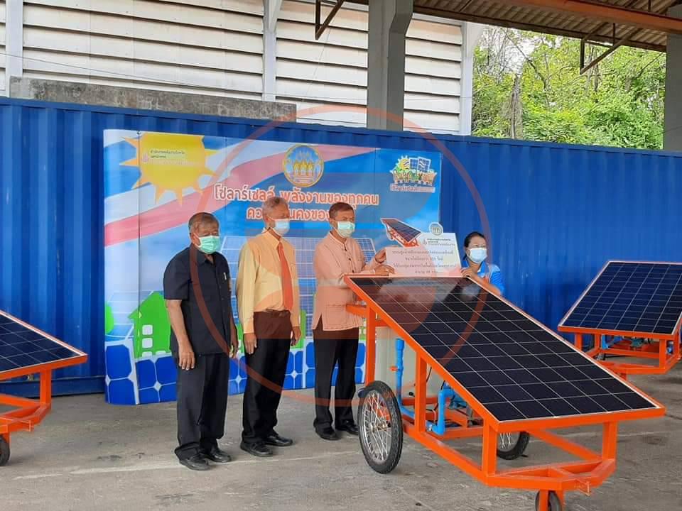 ส่งมอบงาน ระบบสูบน้ำพลังงานแสงอาทิตย์ แบบเคลื่อนที่ ขนาด 320 วัตต์[ระบบสูบน้ำพลังงานแสงอาทิตย์]
