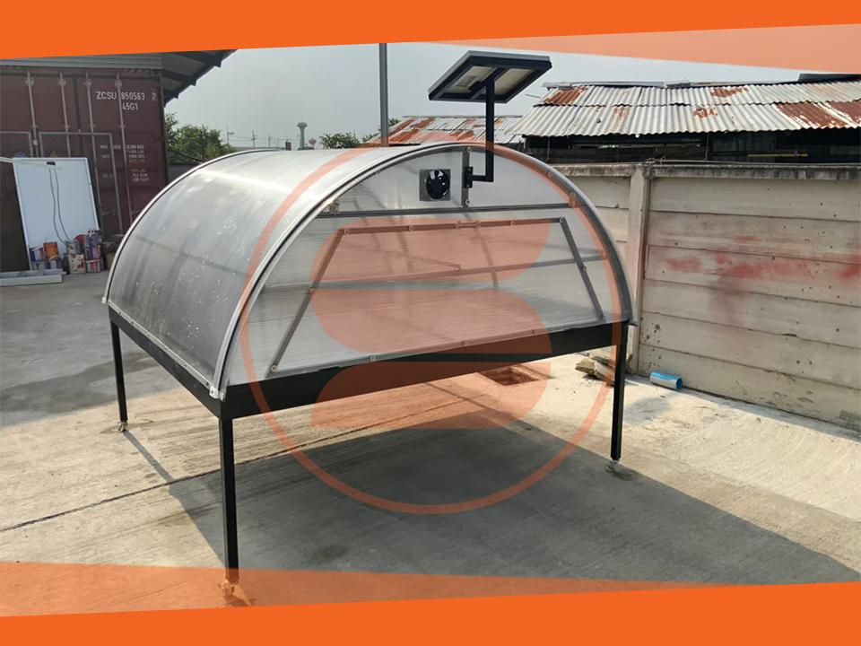 ส่งมอบงาน ตู้อบแห้งพลังงานแสงอาทิตย์ ขนาด 2 x 2 เมตร โครงสร้างเหล็ก[ระบบอบแห้งพลังงานแสงอาทิตย์]